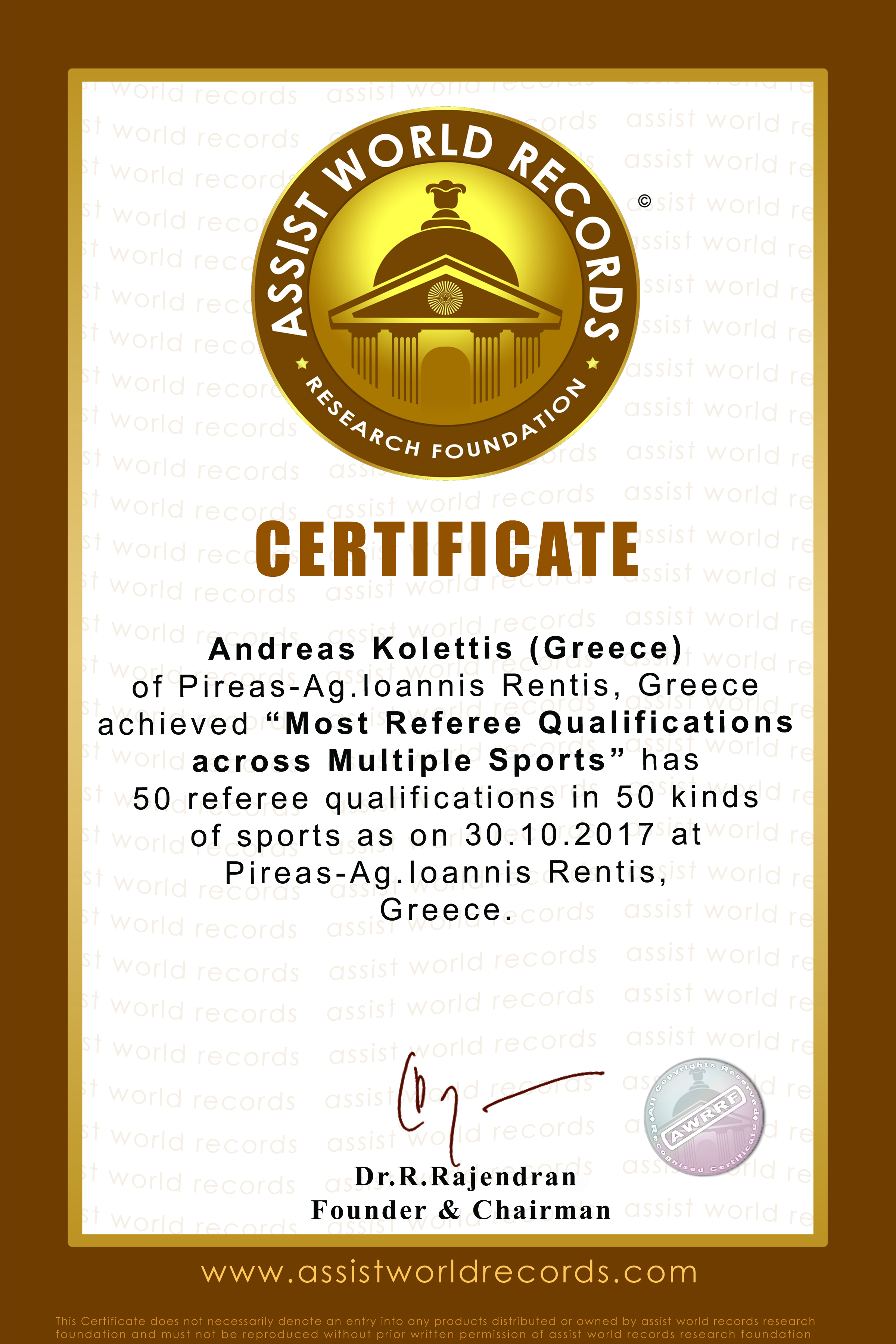ASWR-CERTIFICATE 50 SPORTS